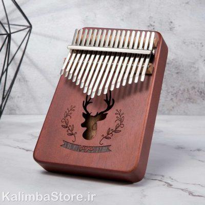 کالیمبا سگا قهوه ای سوخته