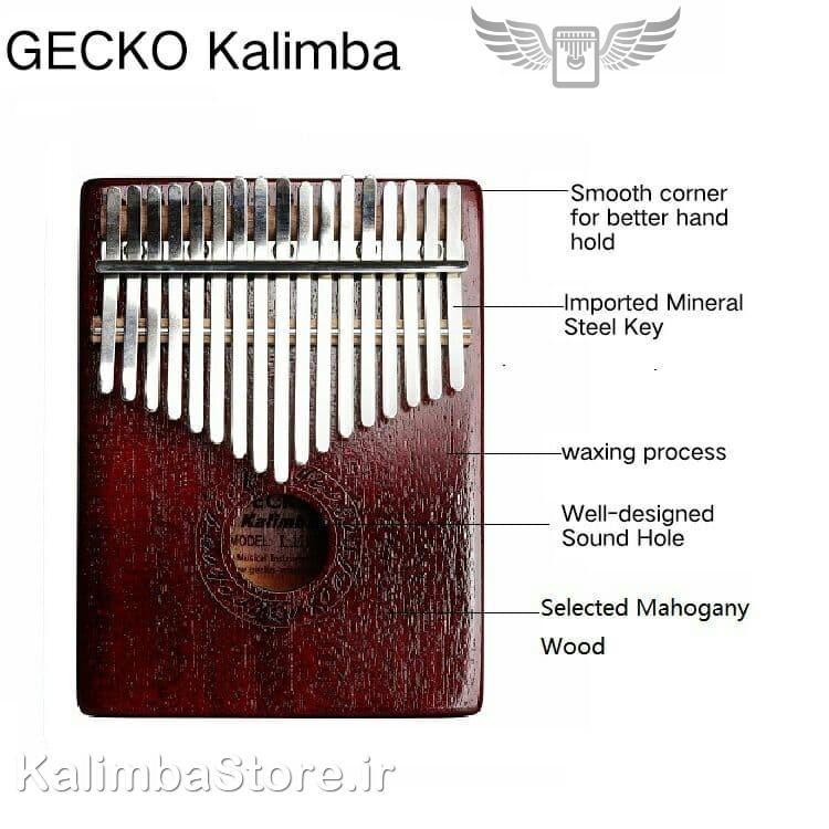 اجزای تشکیل دهنده کالیمبا جکو MA