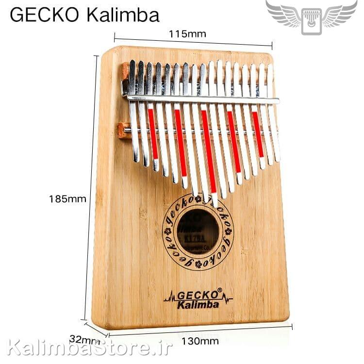 خرید Gecko-k17ba